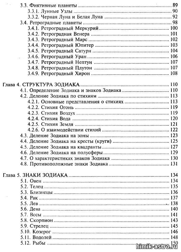 Альтернативная история Попаданцы (до 1917 года)